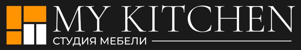 Студия мебели в Калининграде My Kitchen